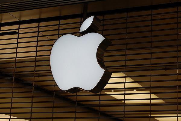 Technical-Support-Apple-Logo-design